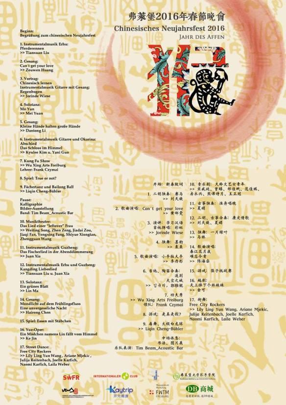 ProgrammNeujahrsfest